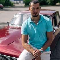 Алексей, 35 лет, хочет познакомиться – Знакомства для серьёзных отношений, в Краснодаре
