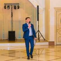 Поющий ведущий Иван Агафонов, в Новосибирске