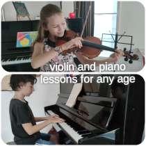 Уроки музыки. (Скрипка и фортепиано), в г.Паттайя