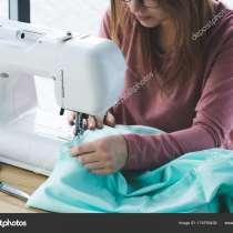 Курсы Моделирование крой и шитьё одежды, в Ялте
