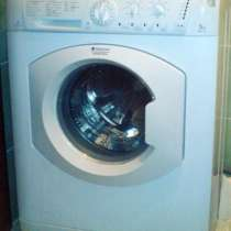 Ремонт любых стиральных машин автомат на дому, в Набережных Челнах