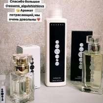Духи, парфюм, в Хабаровске