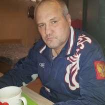 Владимир, 51 год, хочет пообщаться, в Тольятти