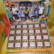Подарки ко дню учителя и дню дошкольного работника, в г.Донецк