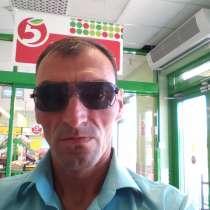 Максим, 40 лет, хочет познакомиться, в Краснодаре