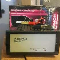 Продажа и Аренда зарядного устройства для аккумулятора, в Обнинске