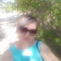 Валентина, 51 год, хочет пообщаться, в г.Семей