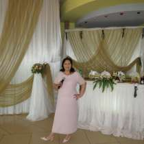 Весёлая свадьба или красивый юбилей от опытной ведущей, в Краснодаре