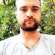 Pavel, 30 лет, хочет пообщаться – Ищу девушку для общения, в г.Бохум