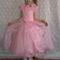 Прокат детских платьев, в Перми