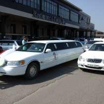 Лимузин напрокат свадьба, девичник, роддом, трансфер, вояж, в г.Караганда