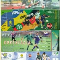 Билеты на футбол (сборная Украины – лот 29 шт), в г.Черновцы
