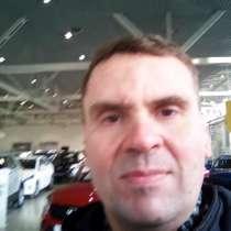 Андрей, 46 лет, хочет познакомиться – мужчина ищет женшину, в Кемерове