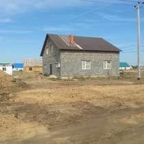 Продам дом в п. Деркул, в г.Уральск