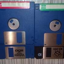 Компьютерные дискеты, в Екатеринбурге