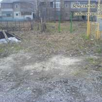 Продам земельный участок, в Воронеже