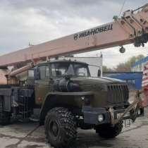 Продам автокран Ивановец, Урал, 25тн-31м, новая резина, в Уфе