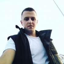 Дмитро, 23 года, хочет пообщаться, в г.Варшава