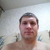 Александр, 36 лет, хочет пообщаться, в Ростове-на-Дону