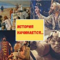 Агент для создания фильма. Партнерство, в Нижнем Новгороде
