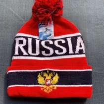 Шапка Russia, в Москве