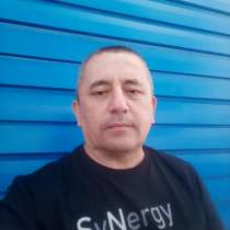 ИЛХОМ, 45 лет, хочет пообщаться, в г.Караганда
