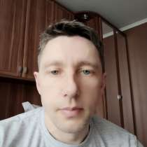 Владимир, 43 года, хочет познакомиться – Всём привет!, в Москве