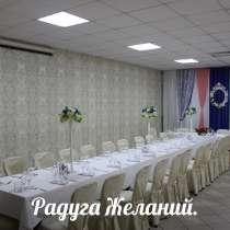 Свадебный Декор!, в Барнауле