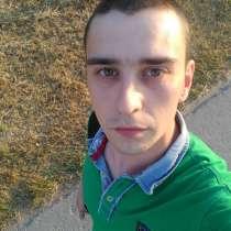 Анатолий, 28 лет, хочет пообщаться, в Москве