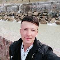 Serik, 25 лет, хочет познакомиться – Хочу познакомиться, в г.Наманган