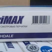 Нитриловые перчатки, в Москве