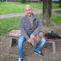 Всилий, 42 года, хочет познакомиться, в Санкт-Петербурге