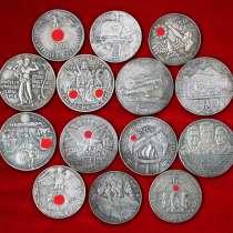 Настольные медали и жетоны Германии, в Краснодаре