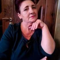 Елена, 60 лет, хочет пообщаться – мне 60 лет, в г.Рыбница