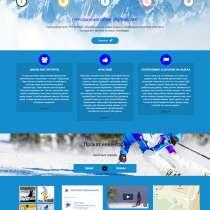 Создание продвижение сайтов, в Москве