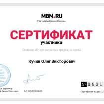 Бухгалтерские услуги для ООО и ИП, в Москве