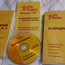 Программа для налогоплательщиков, в Калининграде