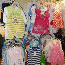 Продается детский магазин с помещением, в Краснодаре