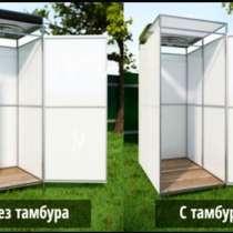 Душ летний или душ с тамбуром, в Курске