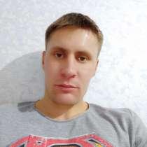 Artem, 51 год, хочет пообщаться, в г.Астана