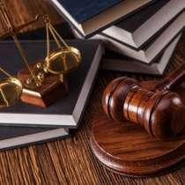 Ведение дел в судах, в Перми
