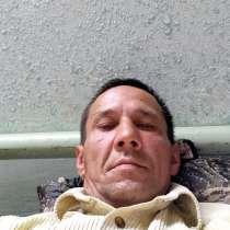 Игорь, 41 год, хочет пообщаться, в Волгограде