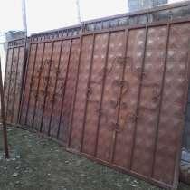 Продам металлические ворота, в г.Тараз