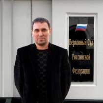 Адвокат – 20 лет в судах, в Ростове-на-Дону