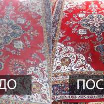 Стирка ковров от 100 м2. Доставка бесплатно, в Новосибирске