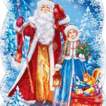 Дед Мороз и Снегурочка на праздник, в Челябинске