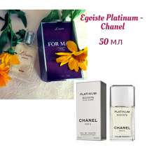 Аналоги брендовой парфюмерии по доступной цене, в г.Киев