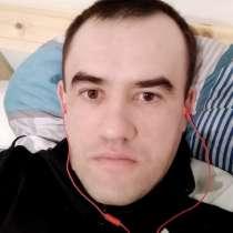 Pavel, 37 лет, хочет пообщаться – Pavel, 37 год, хочет пообщаться, в г.Oberau