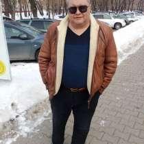 Ищу работу персонального водителя, в Хабаровске