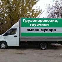 Вывоз строительного мусора Газель и Самосвалы в Нижнем Новго, в Нижнем Новгороде